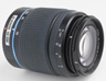 Samsung D-Xenon 50-200mm (35mm interchangeable lens) £71.00